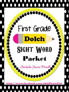 First Grade Dolch Sight Word Packet