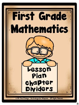 First Grade Math Lesson Plan Chapter Dividers