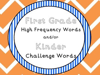First Grade High Frequency Words