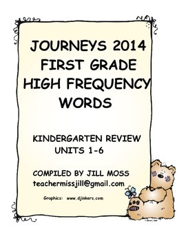 First Grade High Frequency Words for Journeys 2014