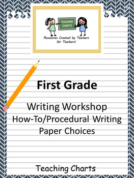 First Grade How-To Writing Paper (Lucy Calkins Inspired)