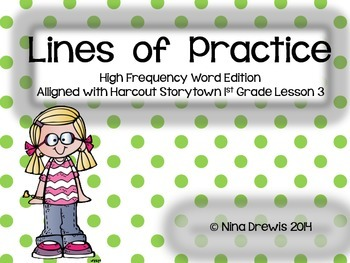 First Grade Lines of Practice HFW Lesson 3