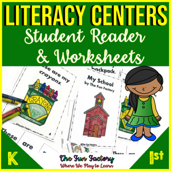 First Grade Literacy Centers for Differentiation {Common C