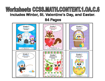 First Grade Math Bundle- Adding and Subtracting Within 20-CCSS