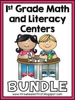 First Grade Centers: BUNDLE