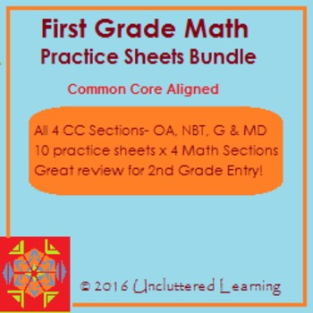 First Grade Math Practice Sheets Set Bundle
