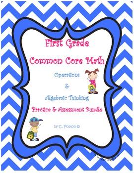 1st Grade Math Bundle {CCSS OA Assessment and Practice Kit}