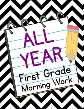 First Grade Morning Work ALL YEAR Bundle
