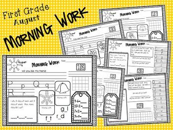 First Grade Morning Work- August