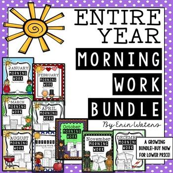 First Grade Morning Work Bundle {A Year of Math & Language