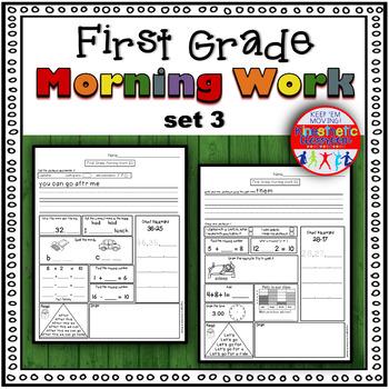 First Grade Morning Work: Set 3 {Spiral Review}