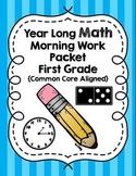 First Grade Morning Work Year Long Bundle
