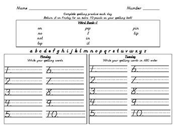 First Grade Saxon Spelling Homework