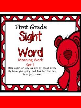 First Grade Sight Word Morning Work