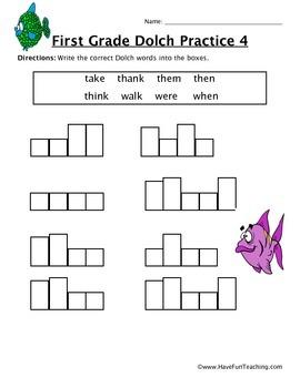 First Grade Sight Word Worksheet