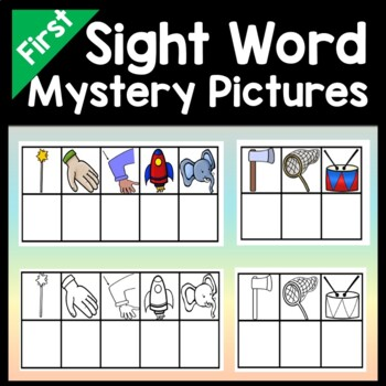 Sight Words First Grade with Mystery Pictures {41 words}