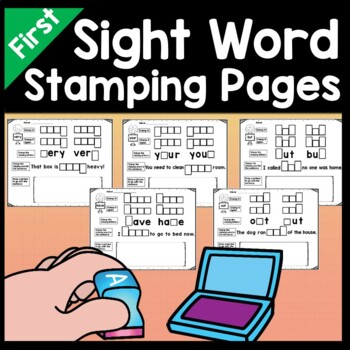 Sight Words First Grade with Ink Stamps {41 words!}