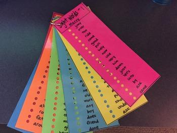 First Grade Sight Words - List Eleven (2nd grade words)