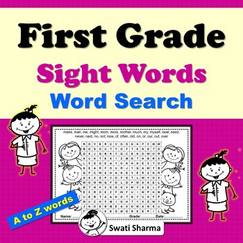 First Grade Sight Words Word Search