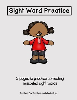 First Grade Spelling Practice (Sight Words and R-controlle