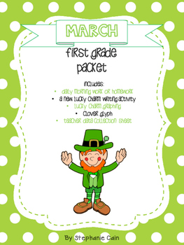 First Grade St Patrick's Day Packet