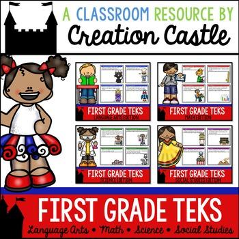 First Grade TEKS Bundle