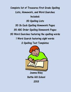 First Grade Treasures Complete Spelling Lists and Homework