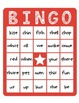 First Grade Word Bingo