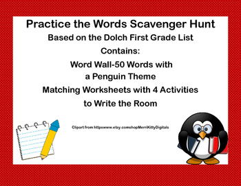 First Grade Word Scavenger Hunt -A Word Wall and Write the