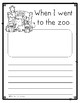 First Grade Writing Pages / Prompts ---> a Growing Bundle