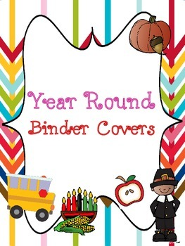 First Grade Year Round Binder Covers