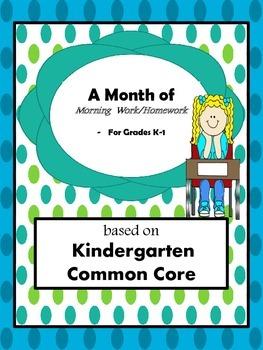 A Month of Morning Work/Homework for Grades K-1