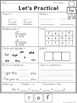First & Second Grade Trick Words Bundle