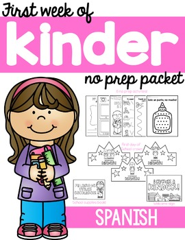 First Week Of Kinder Packet- SPANISH