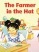 First grade  bundle Unit 2 stories 1-6 HF & spelling words