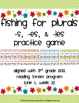 Fishing for Plurals -s, -es, -ies Game (Reading Street 2011)