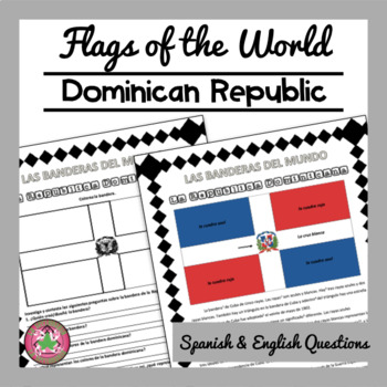 Flags of the World - Dominican Republic