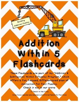 "Flashcard Freebie from ""Addition and Subtraction Within 5"