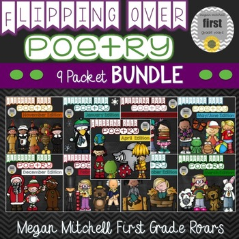 Flip Book Poetry...BUNDLE!