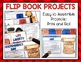 Flip Books for the Year - A Growing Bundle!