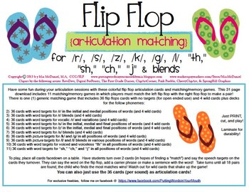 Flip Flop Articulation Matching {/r/,/s/,/z/,/k/,/g/,/l/,s