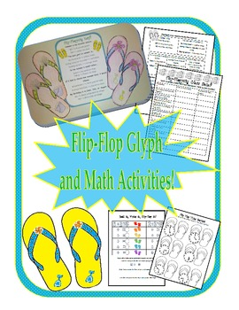 Flip Flop Glyph and Flip Flop Themed Math Review Activities