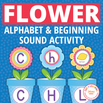 Flower Pot ABC and Initial Sound Matching