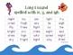 Fluency Charts Journeys Unit 6 First Grade