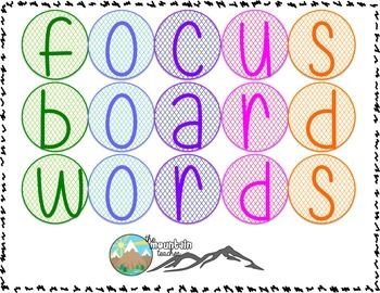Focus Board Words - Moroccan Theme