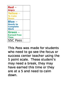 Focus Room/Success room pass