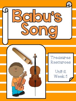Babu's Song Focus Wall and Centers Second Grade Treasures