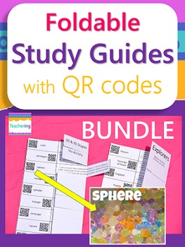 4th Grade Study Guides BUNDLE {32 Study Guides with QR Codes}