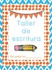 Folder Covers for Students (English and Spanish)