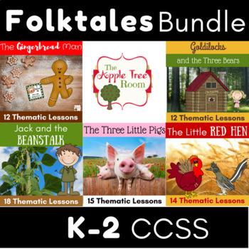 Folk Tales Thematic Units {HUGE Bundle) {CCSS Reading, Wri